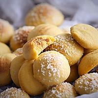 微波炉玉米小饼干#美的微波炉菜谱#的做法图解13