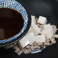 巨下饭的肉末豆腐的做法图解15