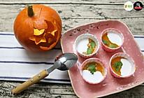 *_*椰奶南瓜盏~高纤维止饿小甜品~用勺子挖着吃哦~的做法