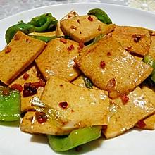 红烧千页豆腐