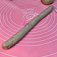 #硬核菜谱制作人#低卡黑麦豆乳贝果&萌物小太阳煎蛋的做法图解9