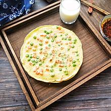 #10分钟早餐大挑战#蔬菜鸡蛋软饼