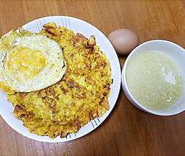 大米饭鸡蛋饼的做法