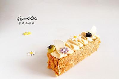 拿破仑蛋糕#长帝烘焙节#