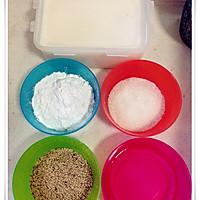 【多妈学烘焙】中式点心-老婆饼(糯米馅/豆沙馅)的做法图解1
