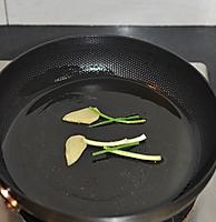 香菇肉丁油饭的做法图解6