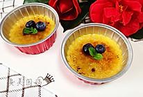 法式蜜豆烤布蕾的做法