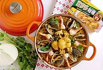 原锅咖喱海鲜焗饭#百梦多Lady咖喱#的做法