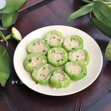 腐乳煮水瓜
