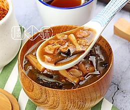【超食控的直播课】舌尖上的胡辣汤的做法
