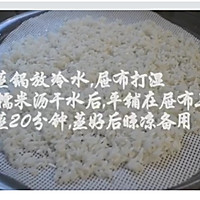 糯米香菇肉末烧麦的做法图解2