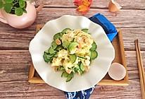 简单快手的黄瓜虾仁炒鸡蛋的做法