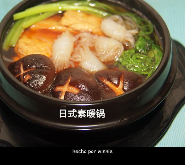 日式素暖锅的做法