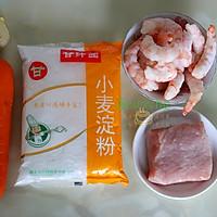 水晶虾饺的做法图解1