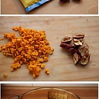 红枣南瓜麦片粥的做法图解1