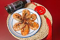 #元宵节美食大赏#红烧大虾的做法