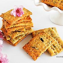 海苔咸味饼干