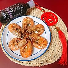 #元宵节美食大赏#红烧大虾