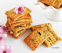 海苔咸味饼干的做法