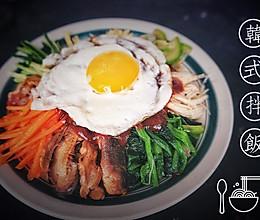 没有石锅的韩式拌饭的做法