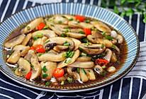 鲜香四溢的蚝油白蘑菇的做法