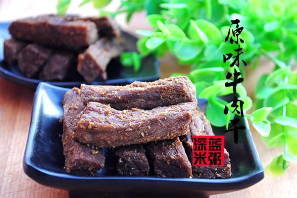 大喜大牛肉粉试用之自制原味牛肉干的做法