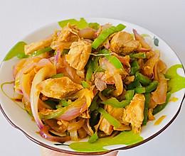 #全电厨王料理挑战赛热力开战!#青椒洋葱炒鸡丝的做法