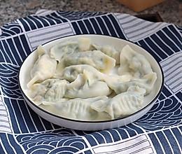 #憋在家里吃什么# 韭菜鸡蛋饺子的做法