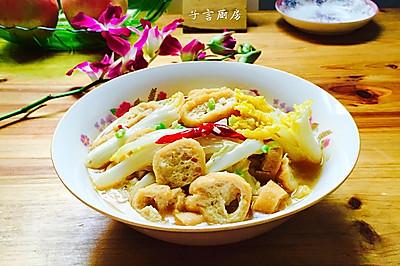 油豆腐炖娃娃菜
