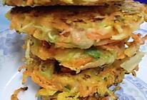 减肥营养~杂蔬小饼!的做法