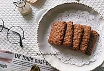 """#甜蜜暖冬,""""焙""""感幸福#巧克力薄脆饼干的做法"""