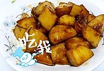 糖醋土豆块(附万能糖醋汁配方)的做法
