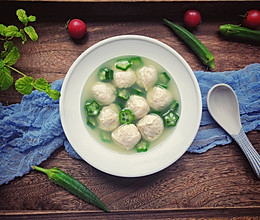 #秋天怎么吃#低脂健康的鸡肉丸汤的做法