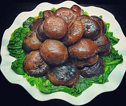 蚝油炆冬菇的做法