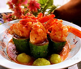 黄瓜鲜虾盅的做法