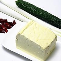 宫保豆腐的做法图解1