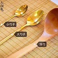 养生姜汁热窝鸡的做法图解1