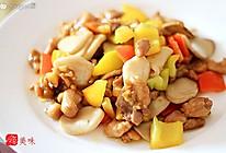 杏鲍菇彩椒炒鸡丁的做法