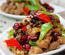 最上瘾的绝味川菜——花椒鸡丁的做法