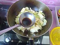 圆白菜炒粉条的做法图解7