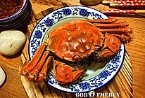 金秋美味清蒸螃蟹的做法