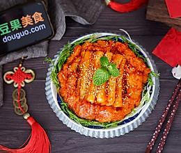 红红火火,年年有鱼(甜辣年糕鱼)#新年开运菜,好事自然来#的做法