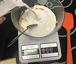 烤牛奶(新晋网红甜品)的做法
