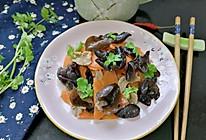 #憋在家里吃什么#胡萝卜炒木耳的做法
