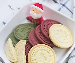 #美食视频挑战赛# 圣诞饼干的做法