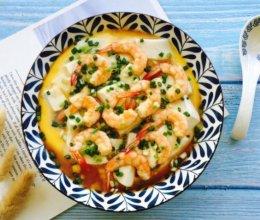 #晒出你的团圆大餐#鲜美虾仁豆腐蒸蛋的做法