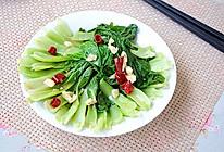 蒜香青菜#我要上首页清爽家常菜#的做法