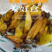 咖喱苹果烤鸡翅