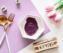 辅食日志 | 紫薯泥米糊的做法