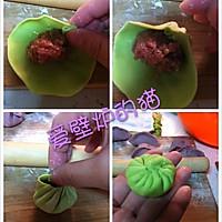 花式饺子--饺子的35种包法的做法图解8